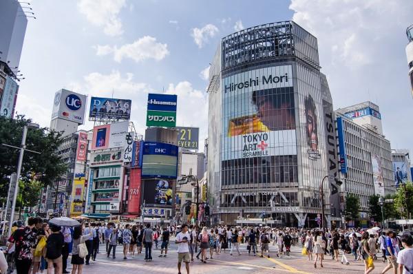 大都会渋谷!ショッピングや飲食店の多い繁華街を散策!【西側編】