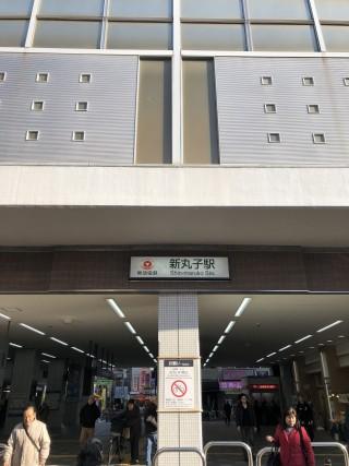 新丸子の商店街を探る!!