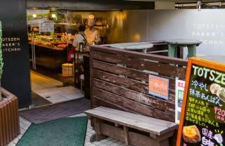 大倉山の至宝「トツゼンベーカーズキッチン」は、本格的なパンを身近に感じられる絶品の数々!