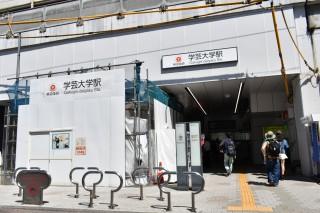 人気の街・学芸大学駅をプチ散策してきた!