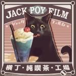 ジャック・ポイ Film